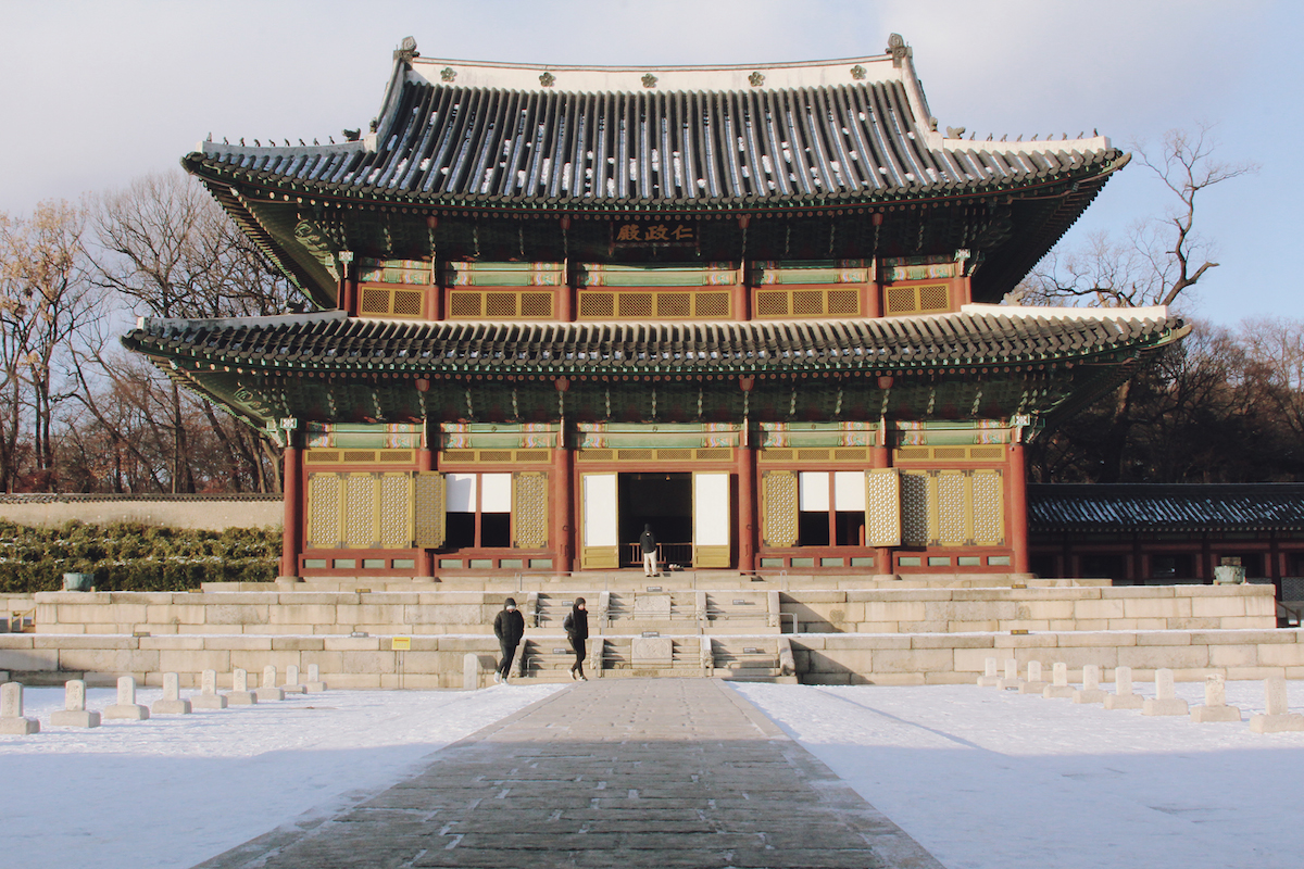 changdeokgung palace korea 3