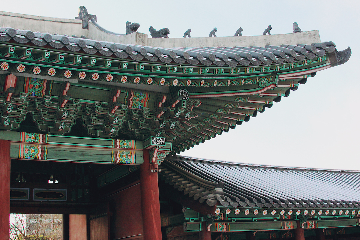 changdeokgung palace korea 4