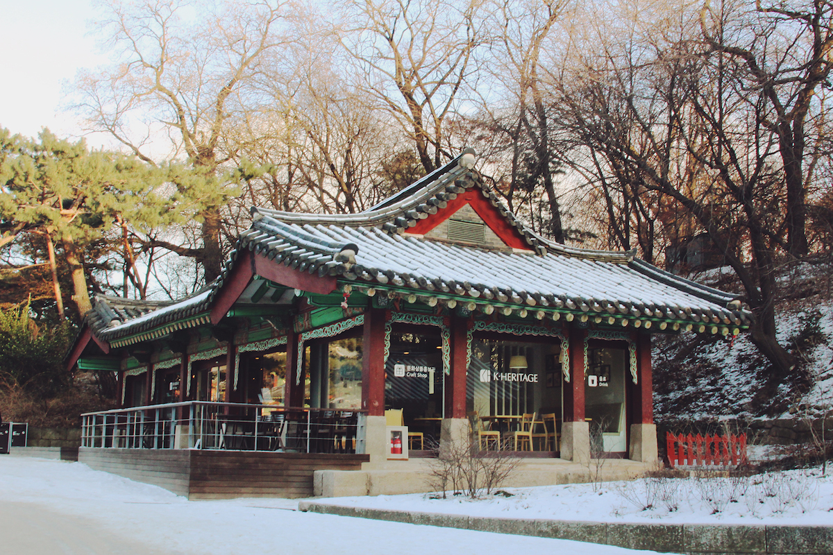 changdeokgung palace korea cafe