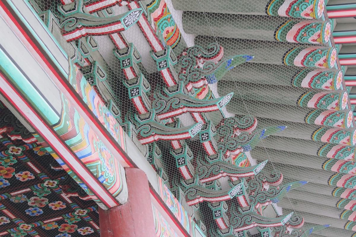 changdeokgung palace korea details
