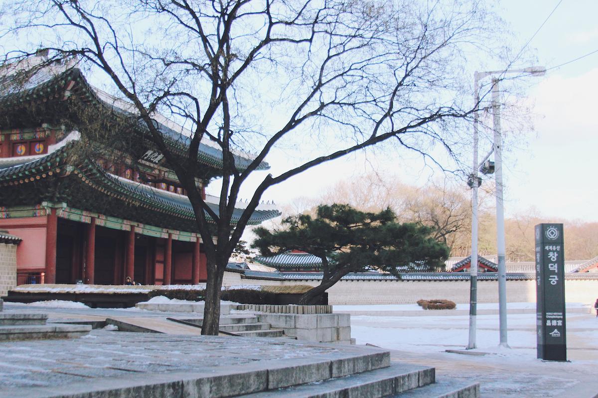 changdeokgung palace korea seoul