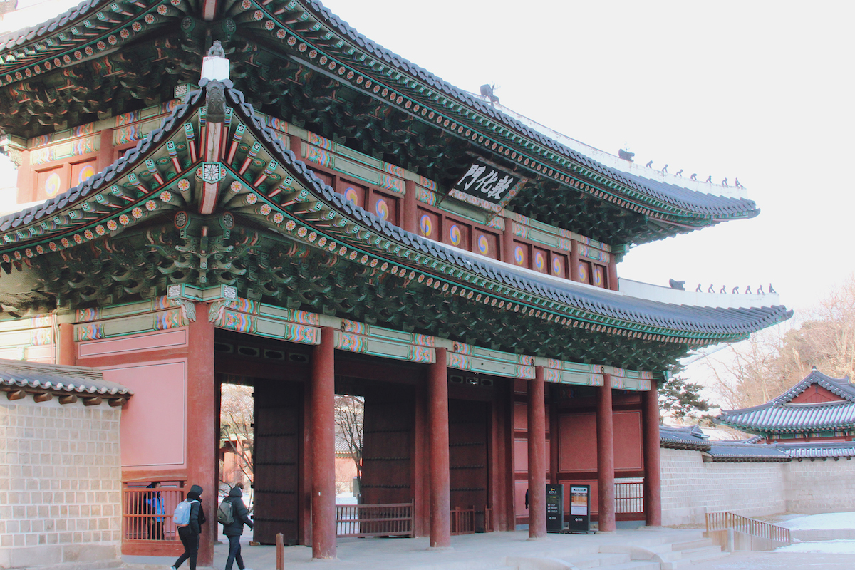 changdeokgung palace korea world heritage