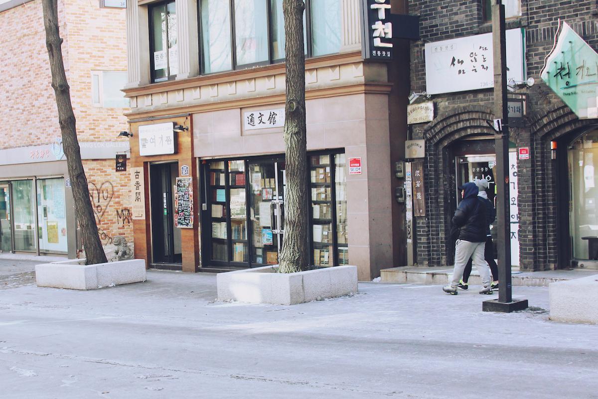 seoul shops